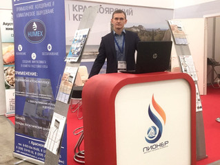 Бизнес-форум «ПРОМНАВИГАТОР» в г.Казань