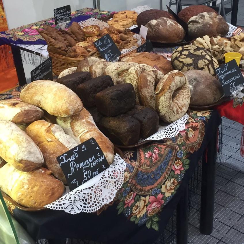 выставка Барнаул Пекарь и Кондитер 5
