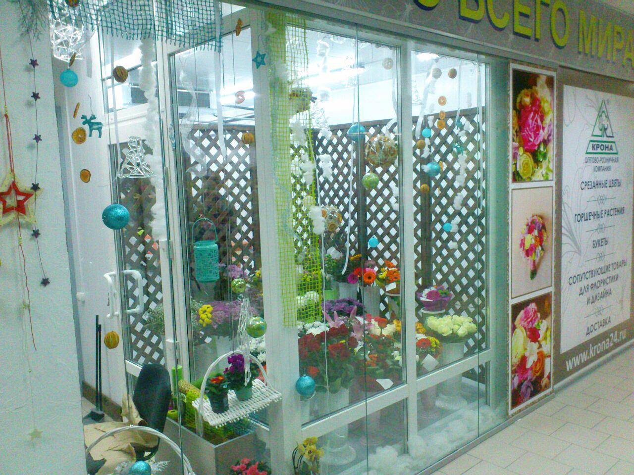 камера хранения цветочной продукции