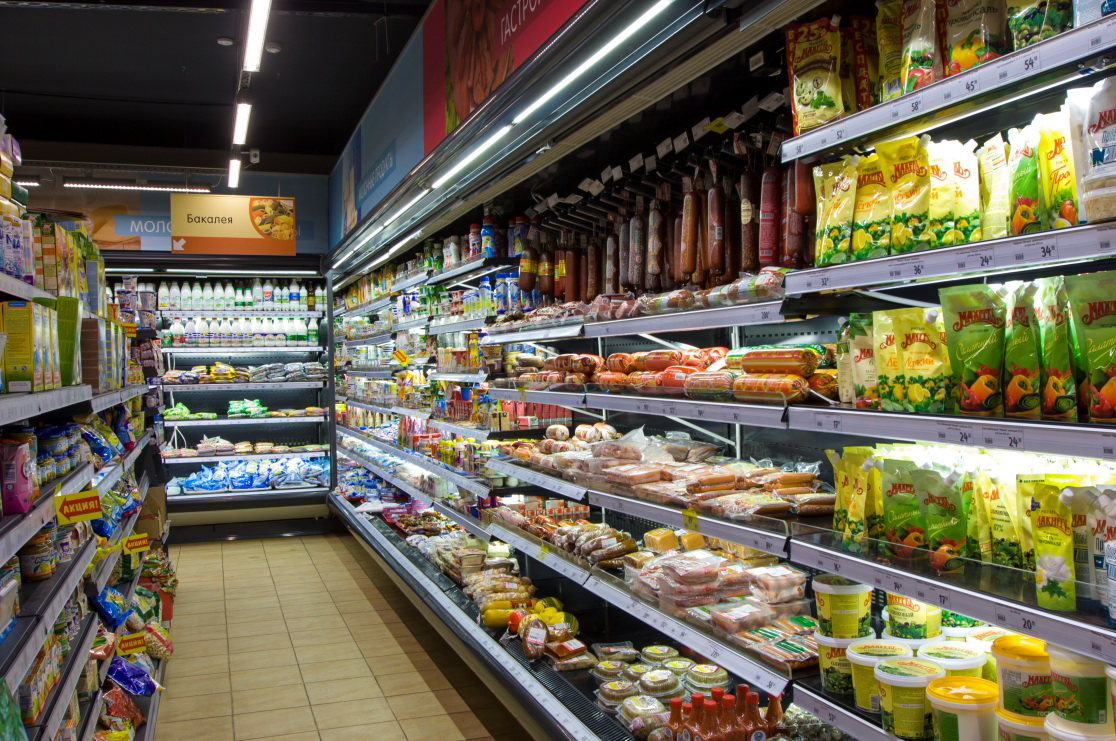 gypermarket3