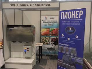 """""""Пионер"""" принимает участие в выставке  """"Пекарь и Кондитер"""" в г. Барнауле"""