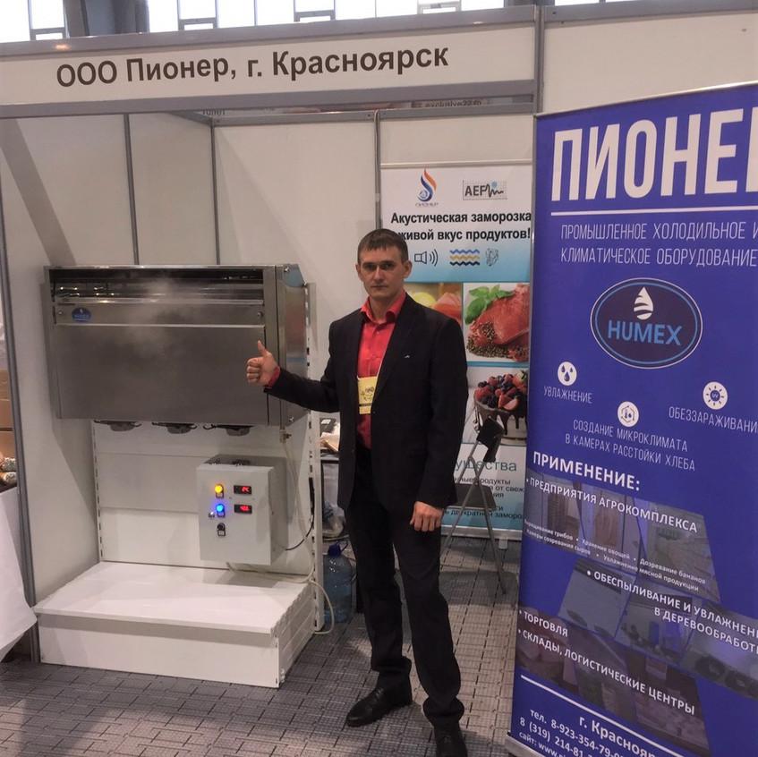 выставка Барнаул Пекарь и Кондитер 2
