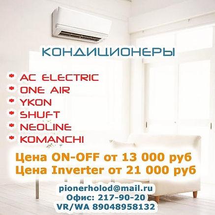 96862113_2739681422826641_49354609031916