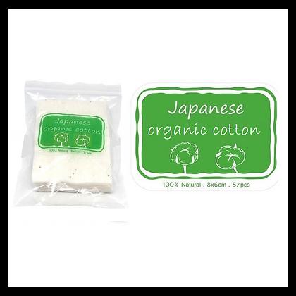Coton bio japonais