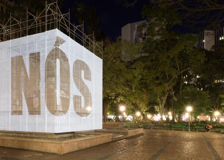 Monumento e Cidade © Alcindo Dedavid - 0Monumento e Cidade - Porto Alegre