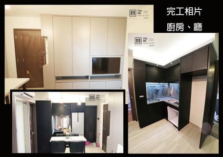 print out 悅翠2603黃宅7a_small.jpg