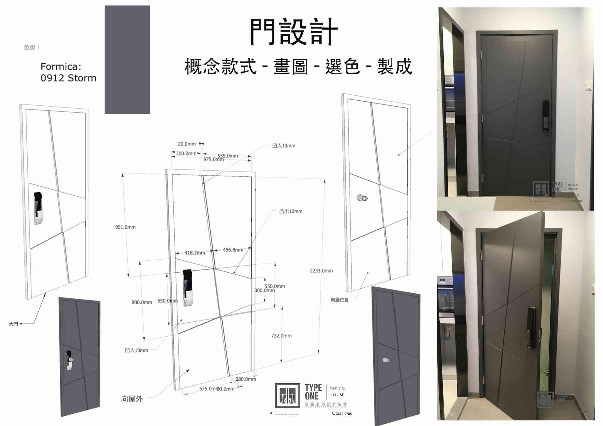 門設計_有水印.jpg