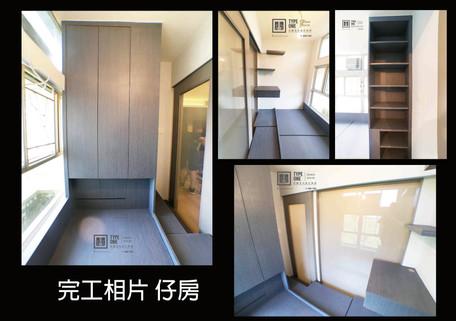 print out 悅翠2603黃宅3.jpg