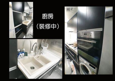 杏翠苑B3404_5_廚房.jpg