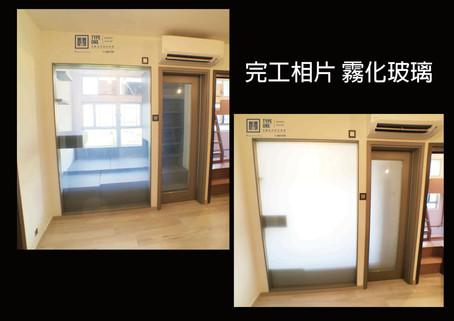print out 悅翠2603黃宅4.jpg