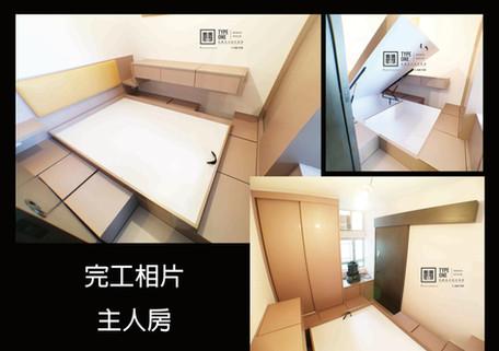 print out 悅翠2603黃宅2.jpg
