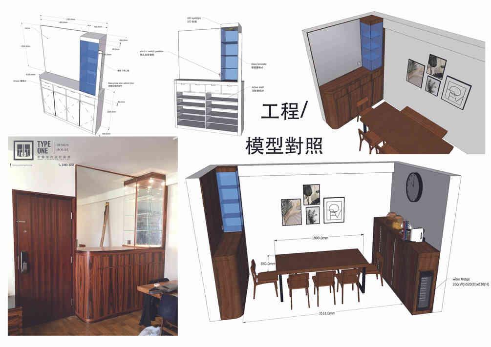 工程模型對照5.jpg