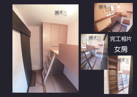 print out 悅翠2603黃宅1拷貝.jpg
