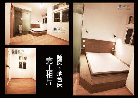 樂軒臺莫小姐完工相片7.jpg