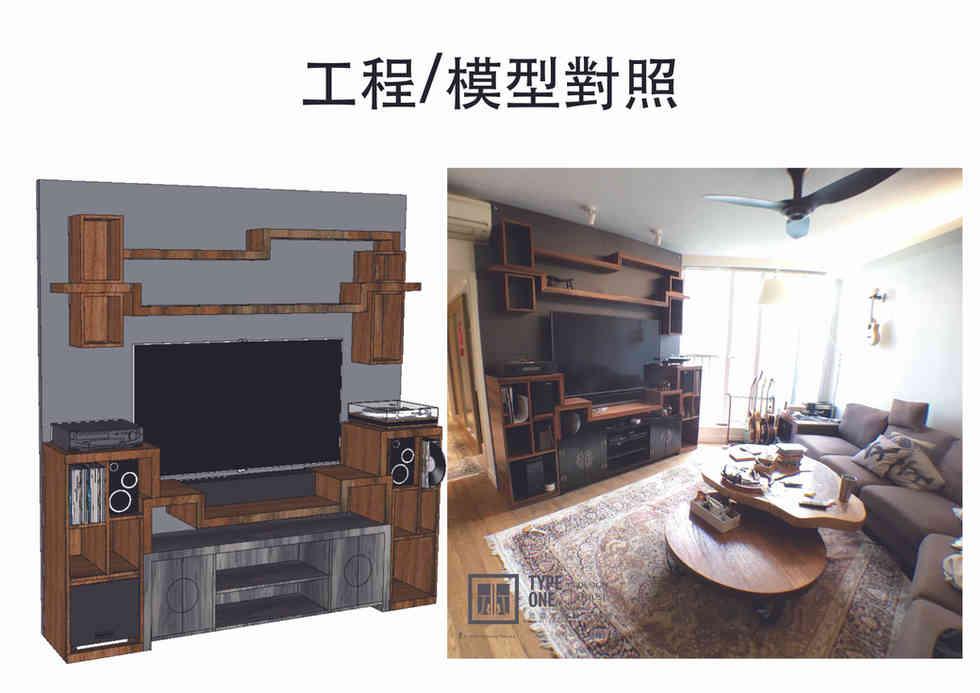 工程模型對照1.jpg