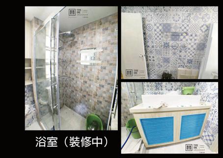 杏翠苑B3404_4_浴室拷貝.jpg