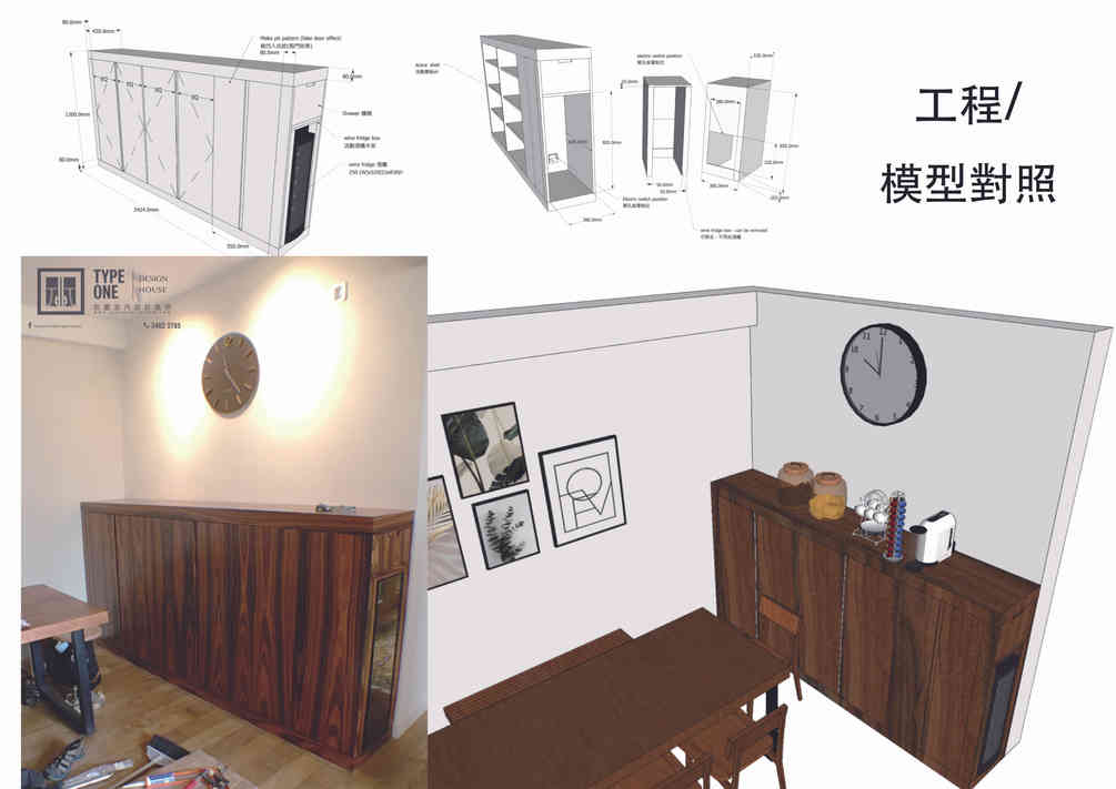 工程模型對照4.jpg