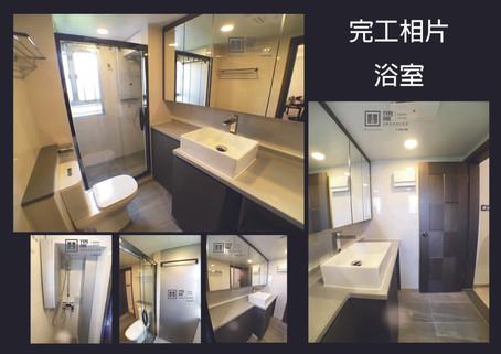 print out 悅翠2603黃宅6.jpg