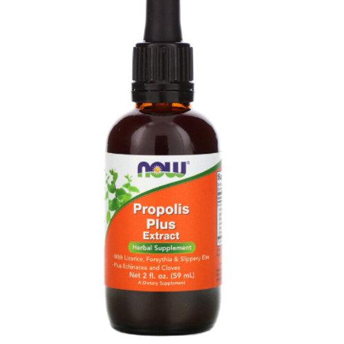 Propolis Plus Extract, 2fl oz (60ml)