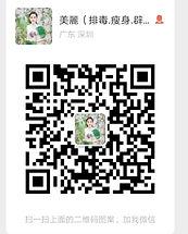 mmexport1598752651367_edited.jpg