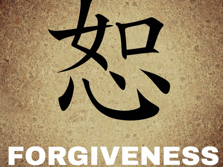 Enforced Forgiveness is perpetuation ofabuse