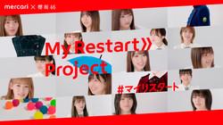 My Restart Project