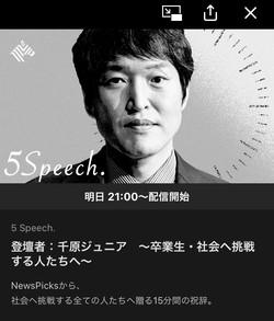 Newspics - 5Speech