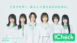 CF_banner_teaser