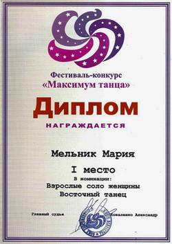 награды-16.jpg