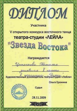 награды-39.jpg