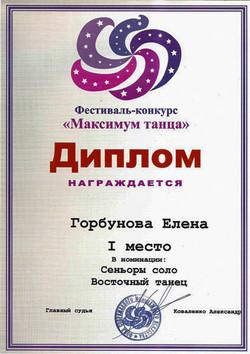награды-15.jpg