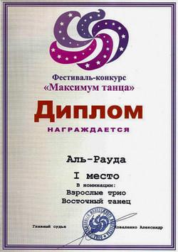 награды-18.jpg