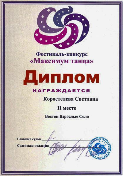 награды-27.jpg