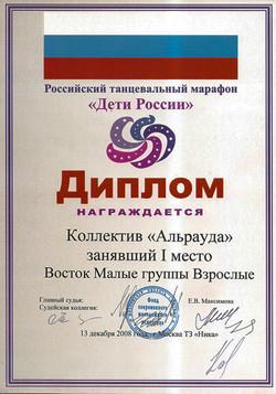 награды-6.jpg