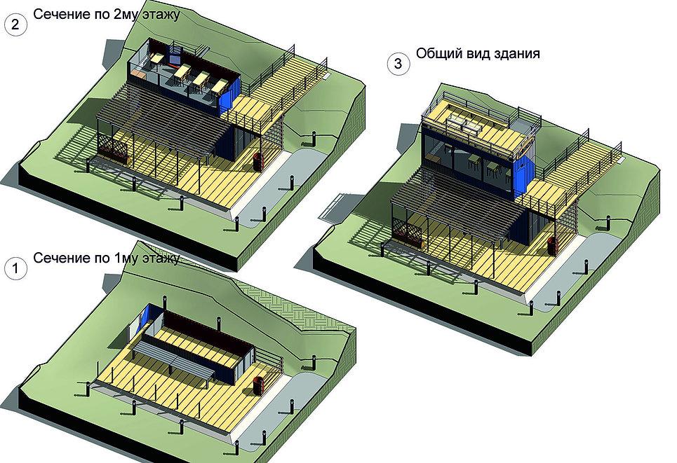 объемные планы здания