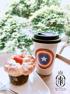 Captain America Coffee Tumbler.jpg