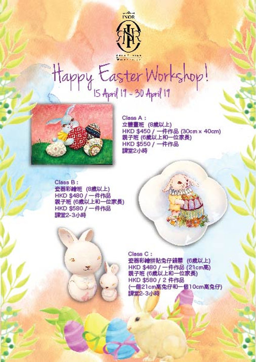 Easter kid final.jpg
