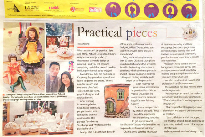 We are on Hong Kong Standard!!!