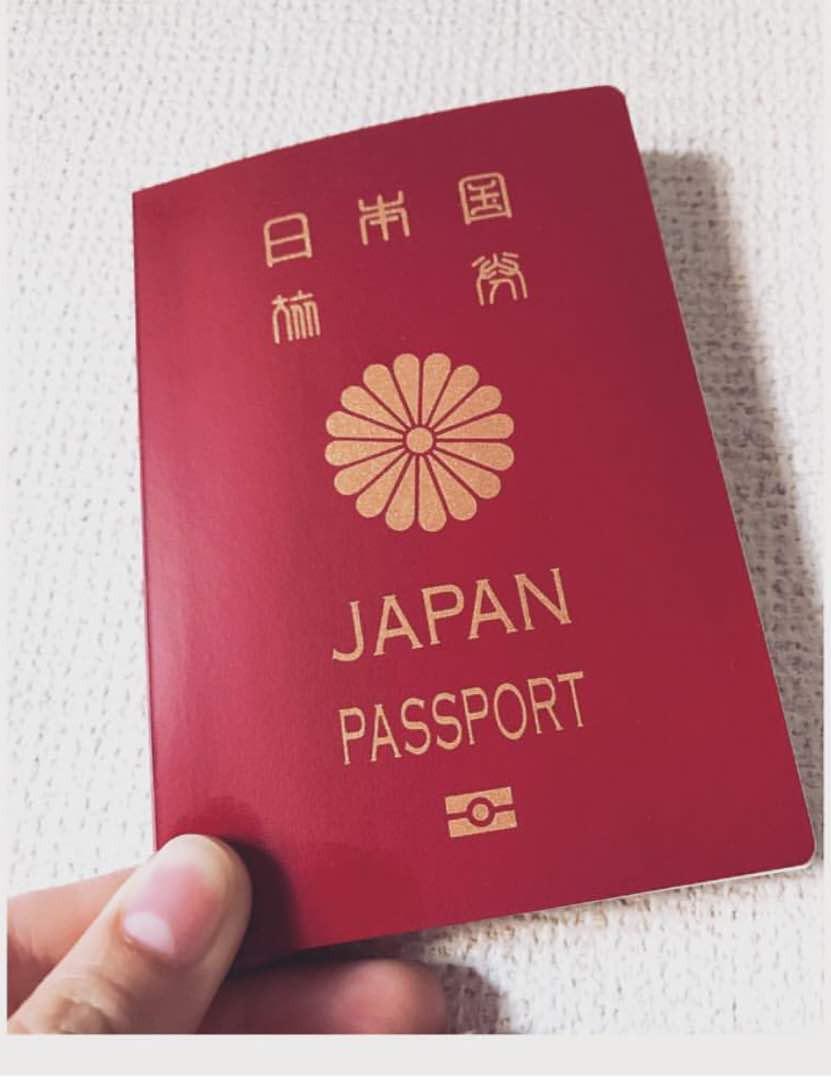 Japanish  Passport.jpeg