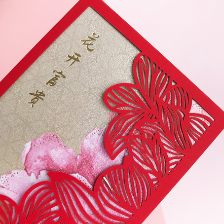 Tips & Techniques to Enhance Your Custom Red Packets