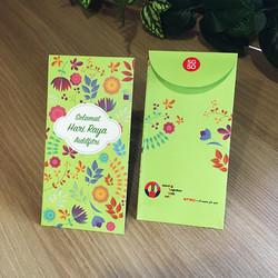 NTWU_Hari Raya Green Packet 2017_1