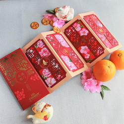 Customized Red Packets Setckets