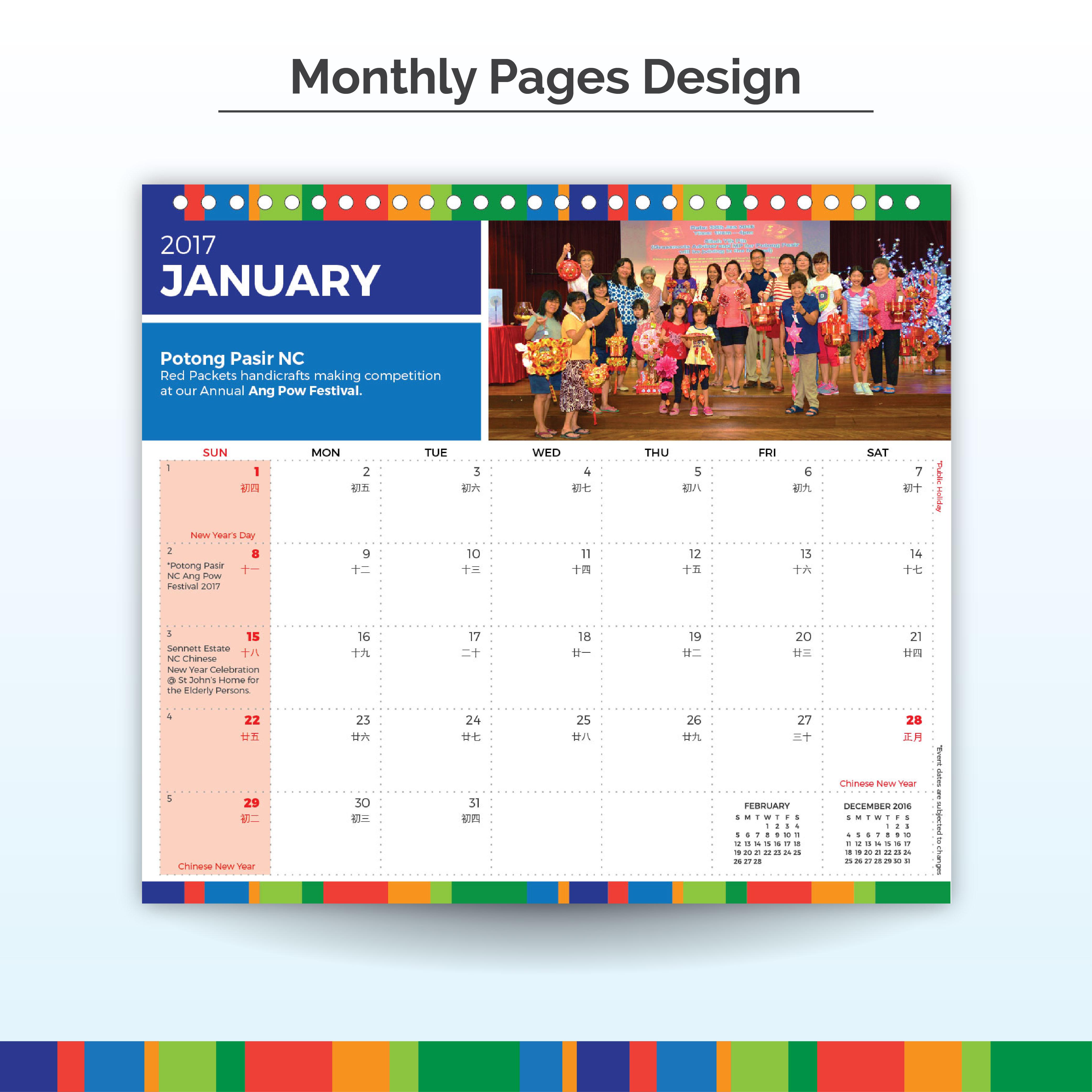 Potong Pasir CC Calendar 2017