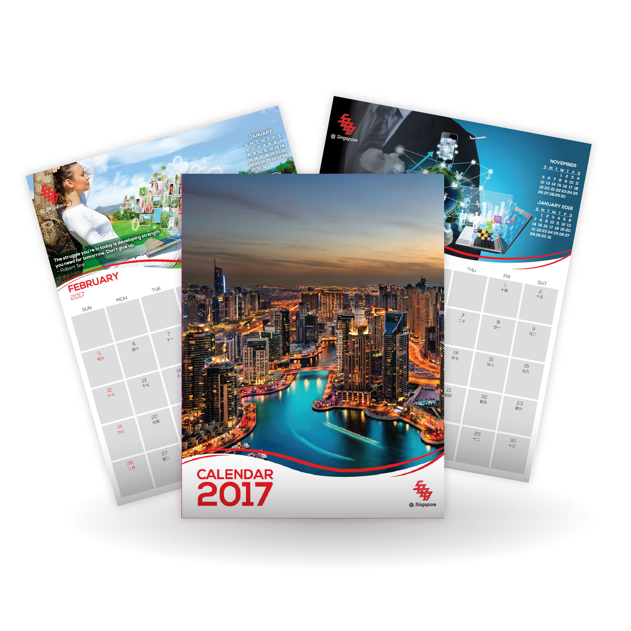 SAAA Calendar 2017