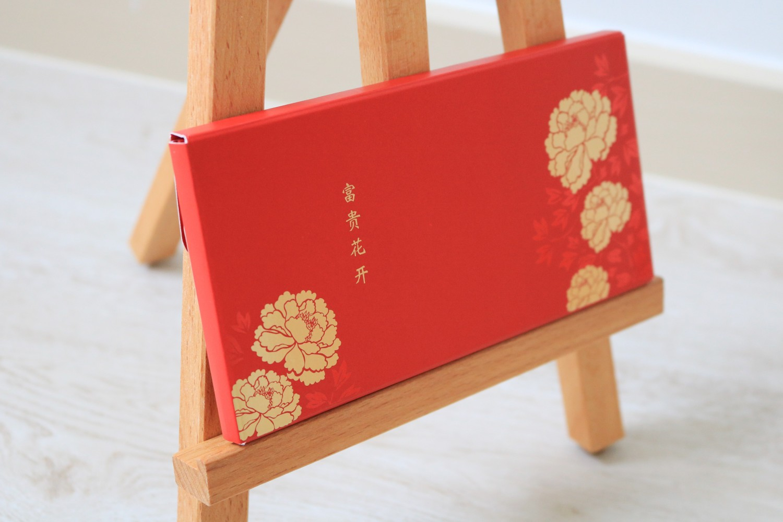 weio red packet printing singapore