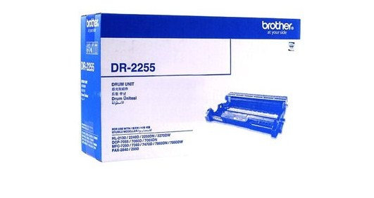 BROTHER DRUM DR-2255