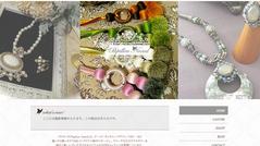 Papillon Noeudウェブサイトの公開