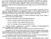Уведомление_канал_2.PNG