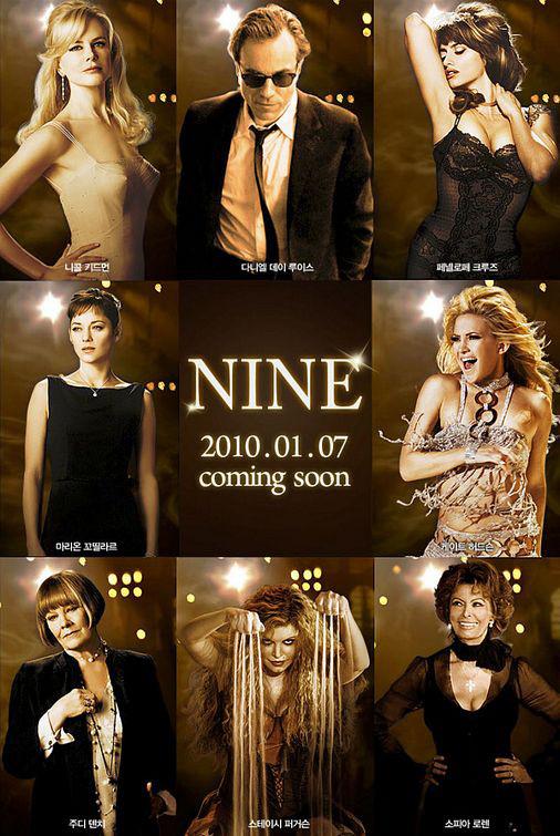 nine_ copy.jpg