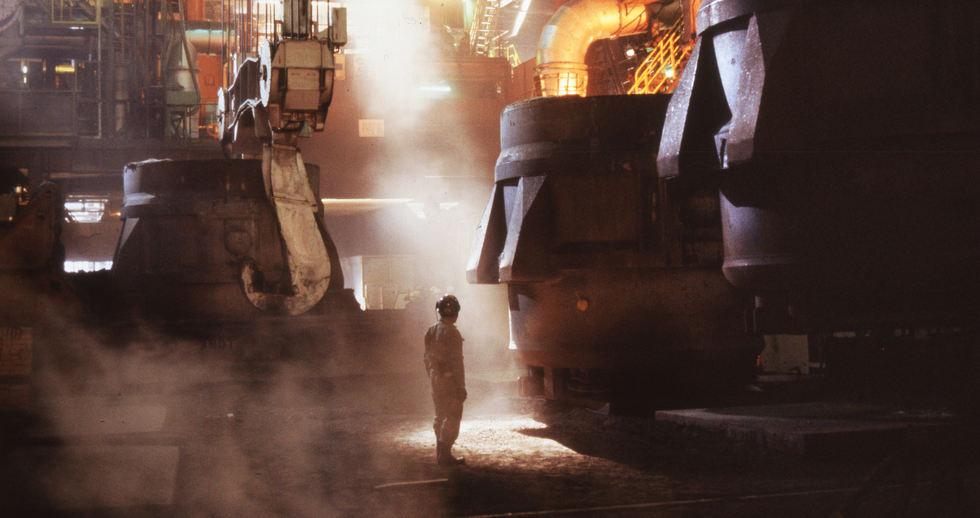 Steel Mill Tokyo.jpg